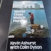 World class match fishing by Kevin Ashurst